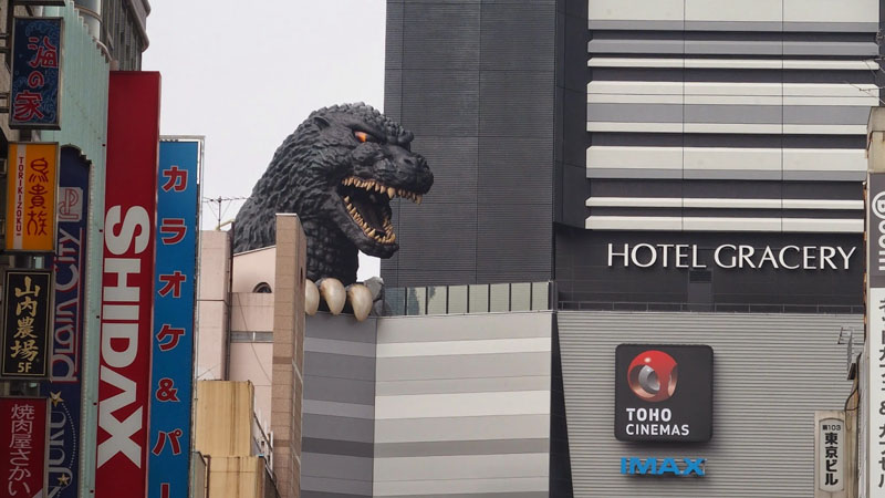 Godzilla Shinjuku Toho building